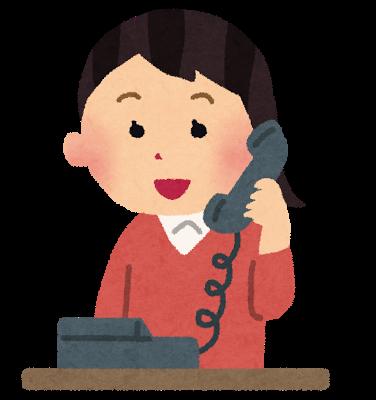 はじめにGRIPキッズにお電話ください